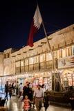 Doha, Katarski 2018 Listopadu Panoramiczny typowy centrum handlowego holdi widok zdjęcie royalty free