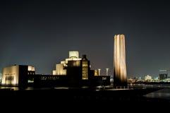 Doha museum av islamisk konst Arkivbild