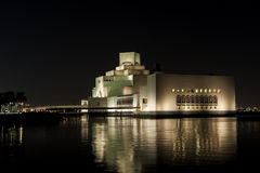 Doha-Museum der islamischen Kunst Lizenzfreie Stockbilder