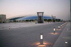 Doha, Qatar, aspira accademia   immagini stock libere da diritti
