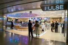 Pulse. DOHA, QATAR - CIRCA MAY, 2017: Pulse store at Hamad International Airport of Doha, the capital city of Qatar Stock Images