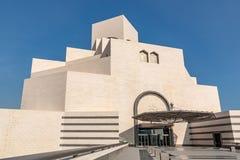 Doha, Qatar - 20 d?cembre 2018 : Ext?rieur du b?timent du mus?e de l'art islamique, entr?e photos stock