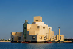 Doha, Qatar: The Museum of Islamic Art Royalty Free Stock Photo