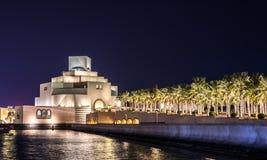 Doha, Qatar vue panoramique en novembre 2018 de musée de l'AR islamique images libres de droits