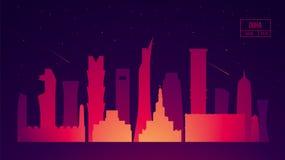 Doha skyline Qatar vector illustration flat design. Doha skyline, Qatar vector illustration, flat design vector illustration