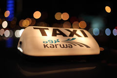 Doha Taxi Royalty Free Stock Photography