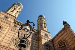 Dohany Street Synagogue Royalty Free Stock Image