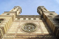The Dohany Street Synagogue in Budapest Stock Images