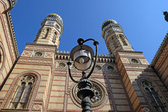Dohany Street Synagogue in  Budapest Royalty Free Stock Images