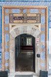 Topkapi Palace Harem Istanbul Royalty Free Stock Images