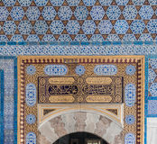 Topkapi Palace Harem Istanbul Royalty Free Stock Photo