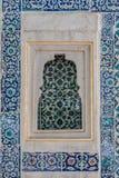 Topkapi Palace Istanbul Stock Photos