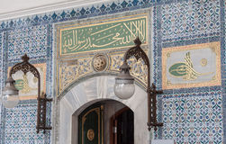 Dohlmabace slottharem Istanbul royaltyfri fotografi