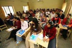 Dohuk University Royalty Free Stock Photos