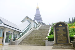 Doi Inthanon National Park located in MaeChaem ChiangMai Thailand Stock Photo