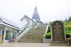Doi Inthanon National Park located in MaeChaem ChiangMai Thailand Stock Photo