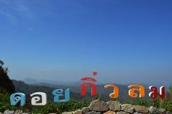 Doi Kew Lom Viewpoint, blå himmel och berglandskap Fotografering för Bildbyråer
