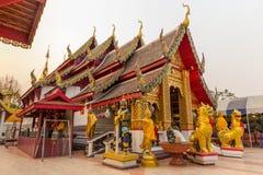 Doi Kham de phrathat de Wat Photos libres de droits