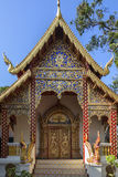 Doi Suthep Buddhist Temple - Chiang Mai - Thailand Royalty Free Stock Image