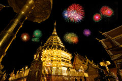 Doi Suthep temple. At night with fireworks Royalty Free Stock Photography