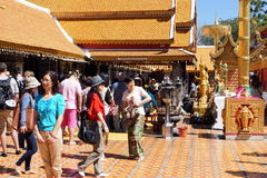 Doi Suthep temple Royalty Free Stock Photo