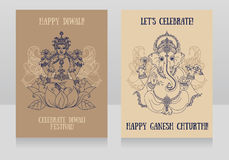 Dois cartões com assento de Lord Ganesha e de goddes indianos Lakshmi Imagens de Stock Royalty Free