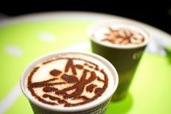 Dois copos do latte Fotografia de Stock Royalty Free