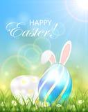 Dois ovos da páscoa e orelhas de coelho brilhantes na grama ilustração do vetor