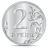 Dois rublos de moeda isolada no fundo branco ilustração do vetor