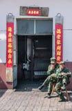 Dois soldados que guardam uma entrada, Pequim Imagens de Stock Royalty Free