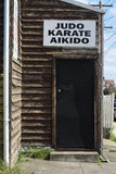 Dojo d'arts martiaux pour le judo, le karaté et l'aikido Images libres de droits