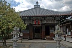 Doju-in Temple, Kyoto, Japan Royalty Free Stock Image