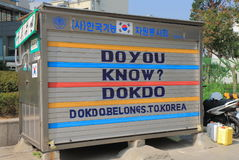 Dokdo disputed island South korea Royalty Free Stock Photos
