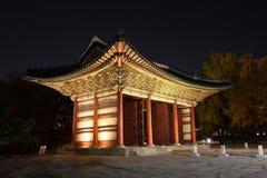 doksugung宫殿 库存图片