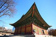 Doksugung main building in wide angle. Wide angle view of main building inside Doksugung palace in Seoul, Korea Stock Photos