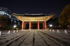 Doksugung Palace. The gate in Doksugung Palace at night Royalty Free Stock Image