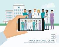 Doktorer som poserar på sjukhuset royaltyfri illustrationer
