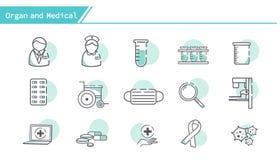 Doktorska i medyczna ikona ilustracja wektor