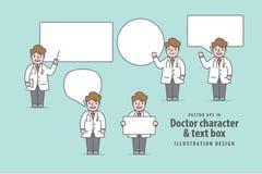 Doktorski charakteru & teksta pudełka ilustracyjny wektor na zielonym backgro Zdjęcie Stock