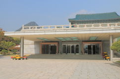 National Folk Museum of Korea in Seoul South Korea Royalty Free Stock Photography