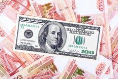 Dolar i rubel Zdjęcie Royalty Free