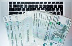 Dolar vs rubel Zdjęcia Royalty Free