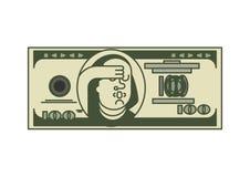 Dolarowy OMG portret Franklin USA pieniądze amerykańska waluty ćwierć odizolowane white Oh ilustracji
