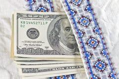 Dolary pazuchy Rosyjskie koszula zdjęcia royalty free