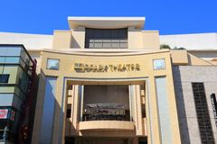 Dolby Theatre. LOS ANGELES, USA - APRIL 5, 2014: Dolby Theatre in Hollywood. Formerly known as Kodak Theatre, it is the home of Academy Awards ceremonies stock image