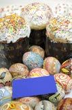 Dolce delle uova di Pasqua Fotografie Stock