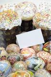 Dolce delle uova di Pasqua Immagine Stock