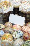 Dolce delle uova di Pasqua Immagine Stock Libera da Diritti