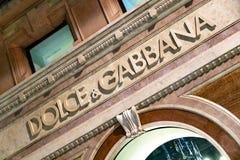 Dolce & Gabbana商店 库存照片