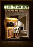 Dolce & Gabbana Foto de Stock Royalty Free